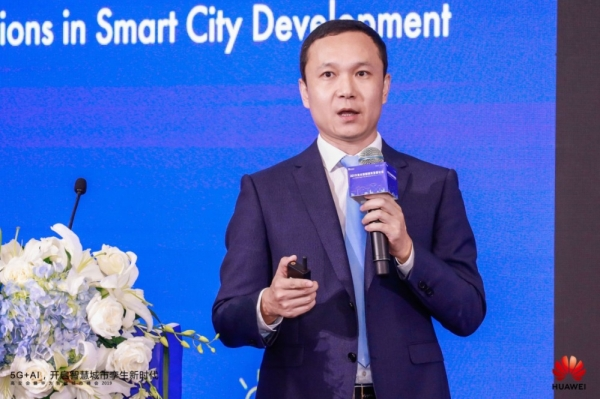 5G+AI,华为亮相亚太智慧城市发展高峰论坛