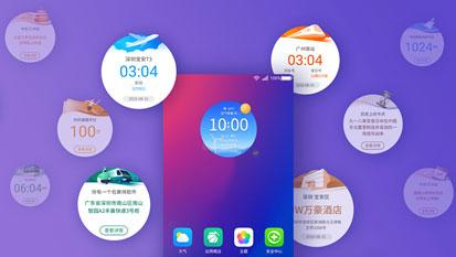 """360OS逆势上扬,开拓更广阔""""智能""""赛道"""