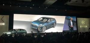 CES2020:拜腾首款车型M-Byte开启北美首秀