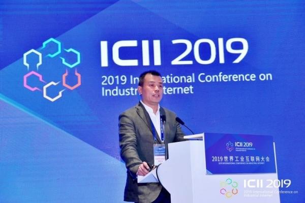 亚信安全亮相2019世界工业互联网大会