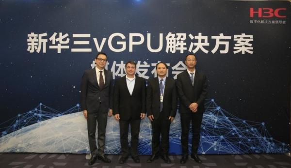 引入NVIDIA vGPU 新华三用全新云桌面革新VDI
