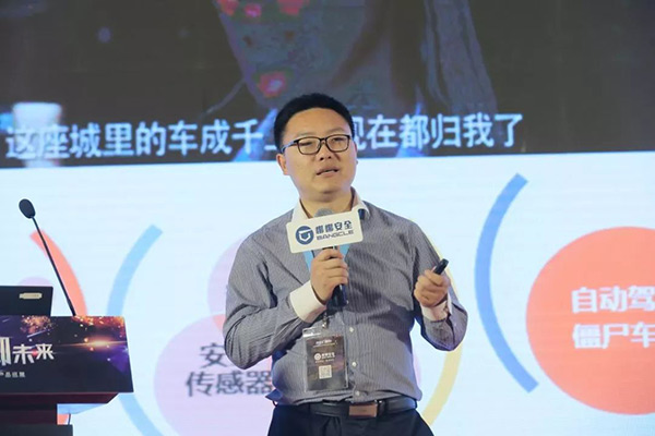 自适应 御未来——梆梆安全2018全国产品巡展·北京站圆满结束