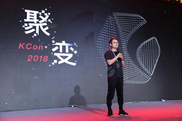 KCon 2018黑客大会圆满落幕 有料有趣明年再续
