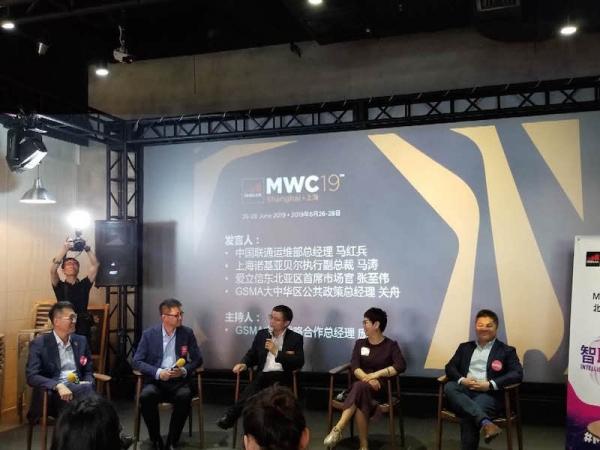 MWC19上海展会在即 且听这位大咖话5G