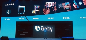 "Bixby终于说中文了,三星距离""商用化AI技术""又迈出一大步"