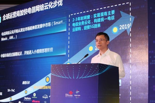 中国联通边缘云效果初显 商业模式仍待破局