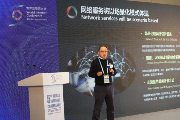 田溯宁的5G时代预测:更多场景、更多生态、更多风险