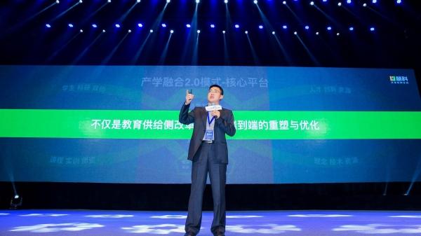 慧科集团陈滢:新工科建设是必由之路,校企不但要融合,还要深度的融合