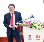 2019益阳新型智慧城市峰会移动分论坛成功举办