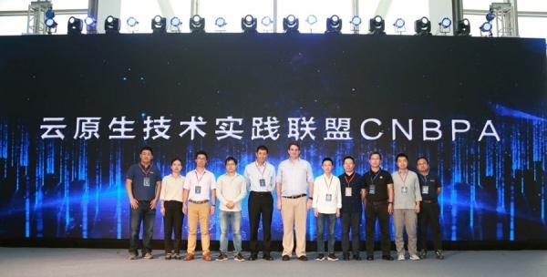2018云原生技术实践峰会(CNBPS) 重新定义云原生