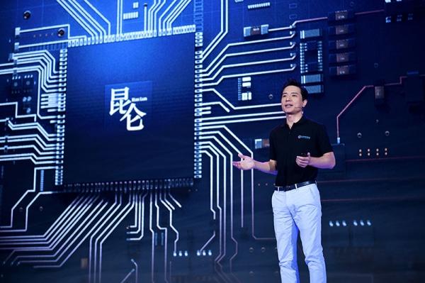 李彦宏既兑现了一年前承诺的量产无人车,还突然发布了云端AI芯片