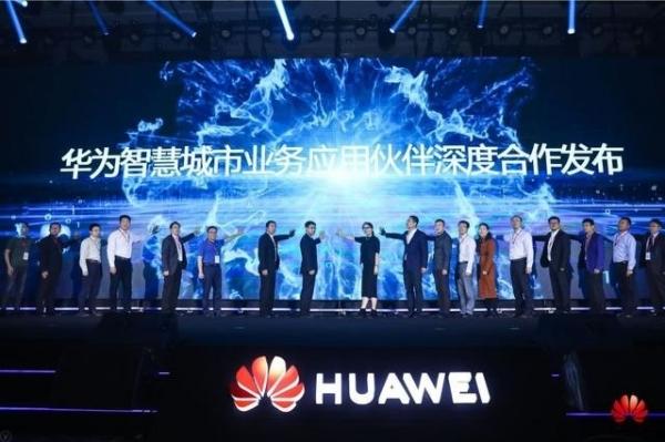 华为:5G+AI,开启智慧城市孪生新时代