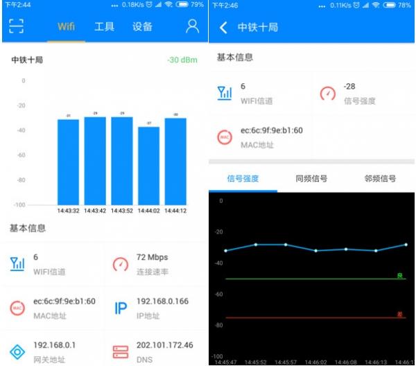 飞鱼星为中铁杭州七号线项目打造优质办公网络