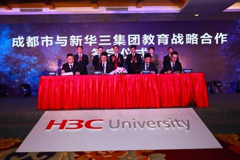 创新数字化人才培养新模式 成都大学新华三IT学院正式揭牌
