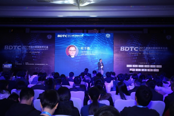BDTC 2017 中国大数据技术大会在京盛大召开