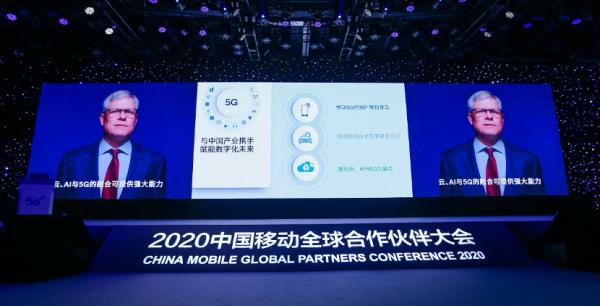 5G点亮千行百业,创新赋能数字未来