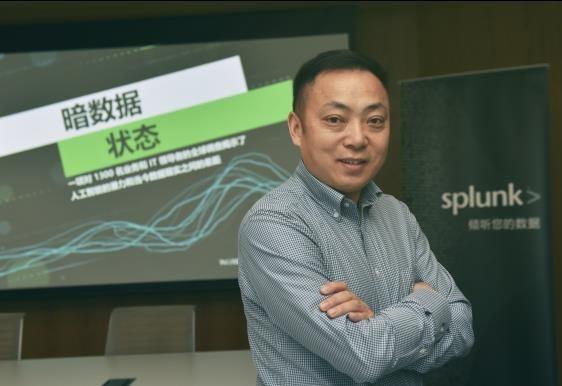 Splunk关于暗数据现状报告的三大发现