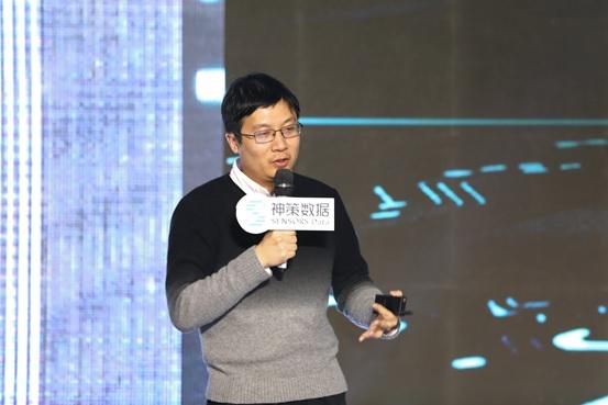 神策 2019 数据驱动大会召开,引领大数据行业升级