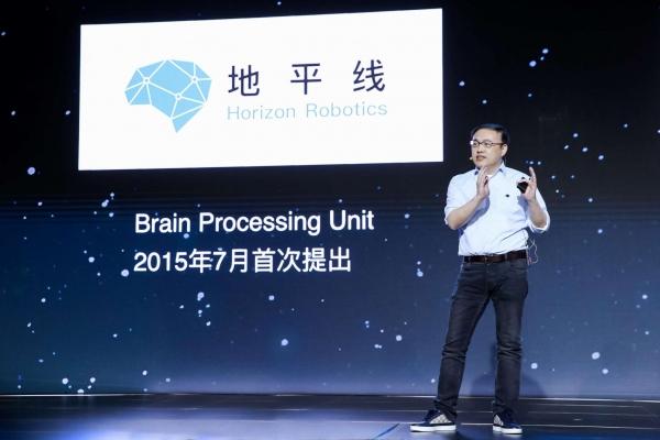 """地平线起飞:发布一代架构,两款AI芯片,还有三个""""大脑"""""""