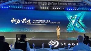 2019希捷���+峰��:聚焦技�g��新 ��IT4.0做好���