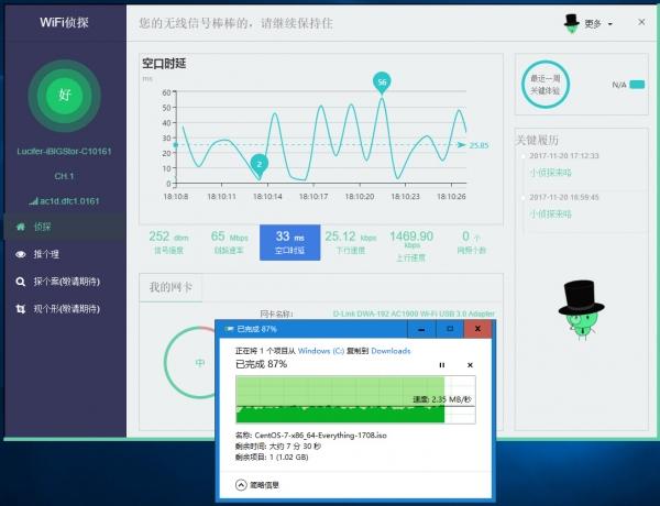 艾比格特iBIG Stor Lite无线云存储评测
