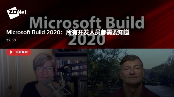 微软为OpenAI打造超级计算机 用于训练大规模AI模型