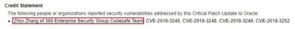 获官方致谢 360代码卫士协助Oracle公司修复高危漏洞