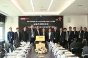 中国联通与联想集团签署合作协议  共建5G联合创新实验室