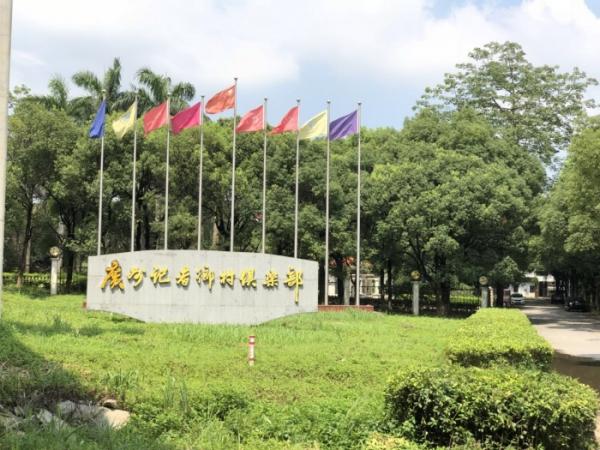 广州记者乡村俱乐部选择飞鱼星提升网络品质