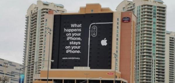 苹果重返CES舞台:只谈隐私,不谈产品