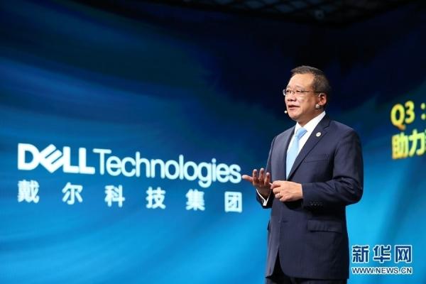 """戴尔科技全新发布""""新一代信息技术""""赋能新基建!"""