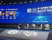 """红帽获奖了 : 第十届中国云计算大会""""云界十年""""评选结果出炉"""