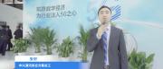 带你速看「中兴通讯」如何为行业注入5G之心|科技行者逛展MWCS21