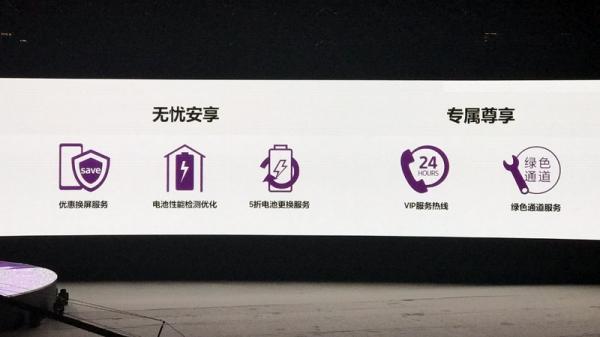 不拼配置讲体验 三星新机S9|S9+想把用户的幸福感放大
