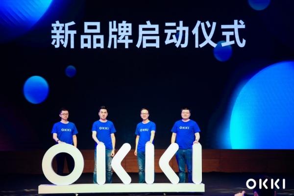 小满科技品牌焕新  更名OKKI 助力企业实现智慧化管理