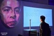 """国美在家电之外开辟新阵地:全面屏手机,三个关键词""""人脸、指纹、虹膜""""识别"""