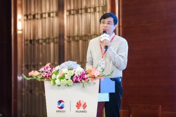 2019益阳智慧城市峰会移动应用分论坛成功举办