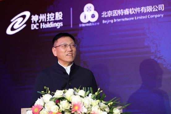 珠联璧合,北京大学、神州控股树产学研协同创新典范