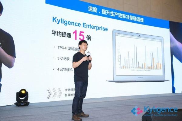 Kyligence 宣布完成1500万美元B轮融资,新版产品引领现代数据仓库发展方向