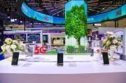 中国联通精彩亮相  2019中国国际大数据产业博览会