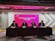 中国联通与德国电信签署 物联网业务合作协议