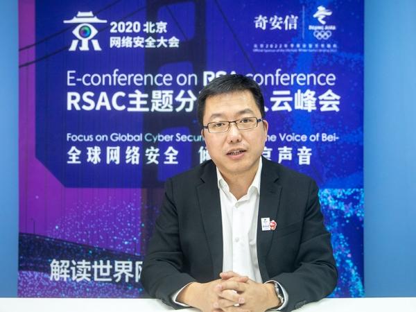 奇安信总裁吴云坤:新基建对于网络安全是机会,更是大挑战