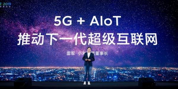 小米积极拥抱下一代超级互联网:始于智能手机,但不止于此