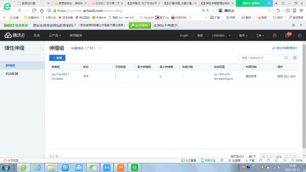 天翼云3.0竞品评测与咨询第三期报告