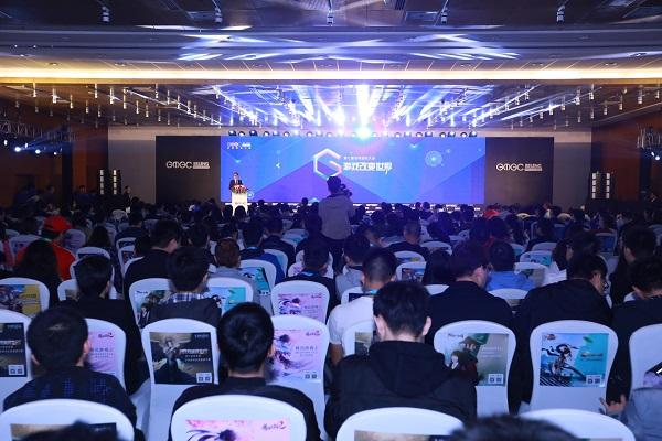 游戏改变世界|GMGC北京2018第七届全球游戏大会今日盛大开幕!