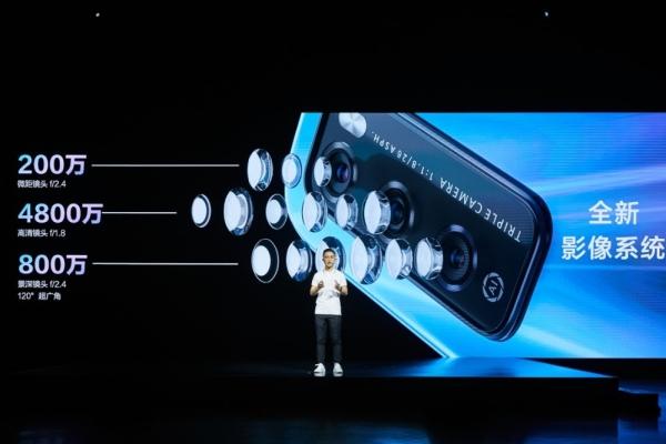 5G手机再添新兵:华为畅享20 Pro来了