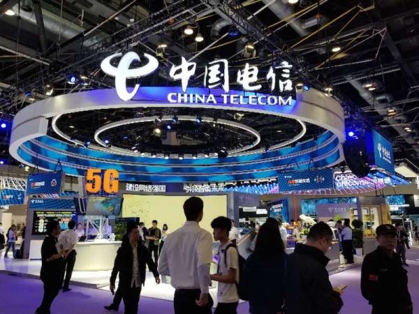 2018年北京通信展 仍是三大运营商唱主角