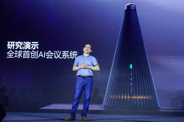"""微软黄学东:语音识别系统如何修炼出""""眼观六路、耳听八方""""的""""全武功""""?"""