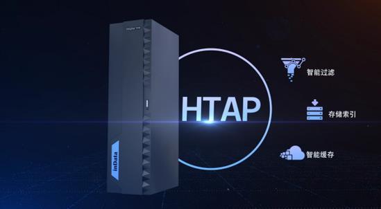 浪潮发布inData一体机 专为企业数据核心设计