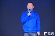 暴风TV获8亿投资,CEO冯鑫说这是公司过去12年融资的总和(附实录)